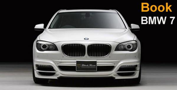 Book BMW Series7